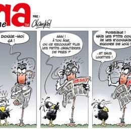 Emma strip 65