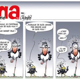 Emma strip 68